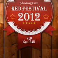 赤祭り2012 RED Graf BAR