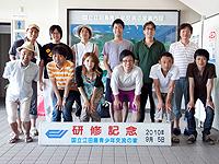 lab_camp3.jpg
