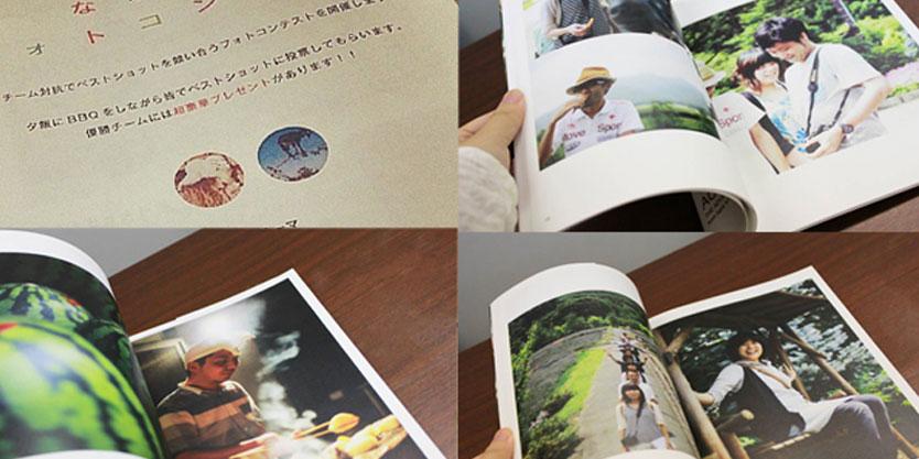photo-trip-photobook.jpg