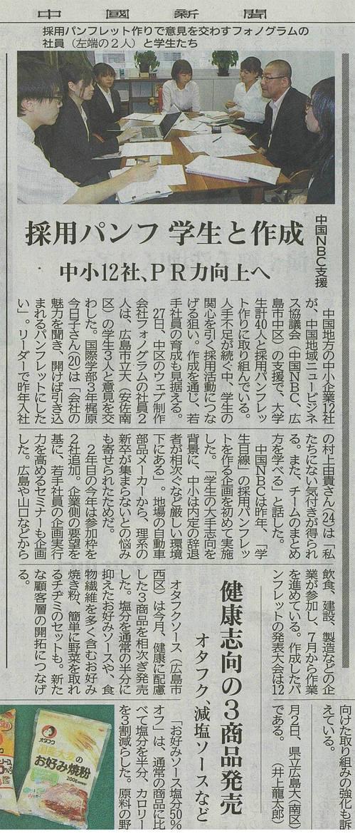 news0928.jpg