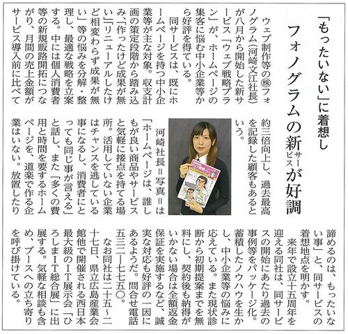 news1016.jpg