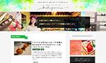 【補助金】集客のためのWebサイトが、今なら最大50万円くらい助成されます(6月末まで)