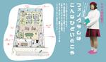 【 11/2(水) 】クリエイター向け『フォノグラムで遊べる日』やります!
