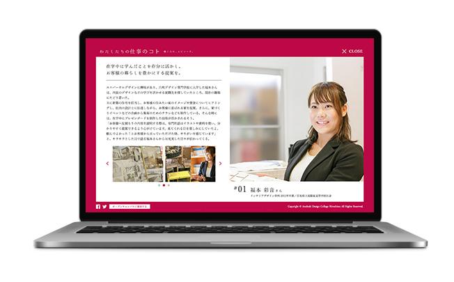anabuki_sub.jpg