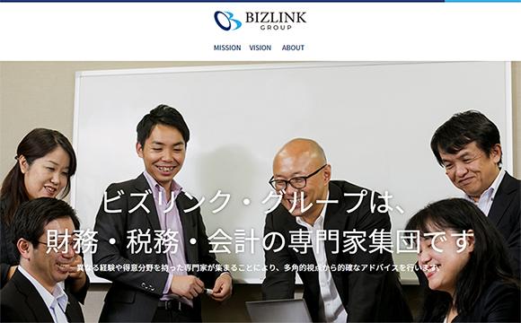 ビズリンクグループさまコーポレートサイト
