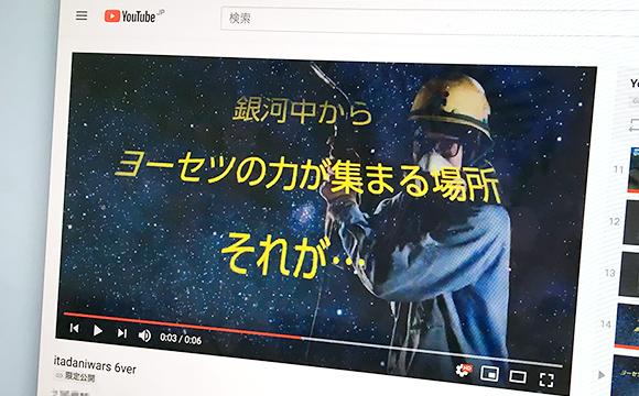 【採用】YouTube動画広告後、社名検索が増えて集客が170%アップ!
